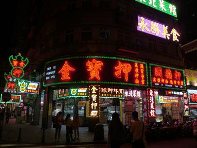 Macau_o20