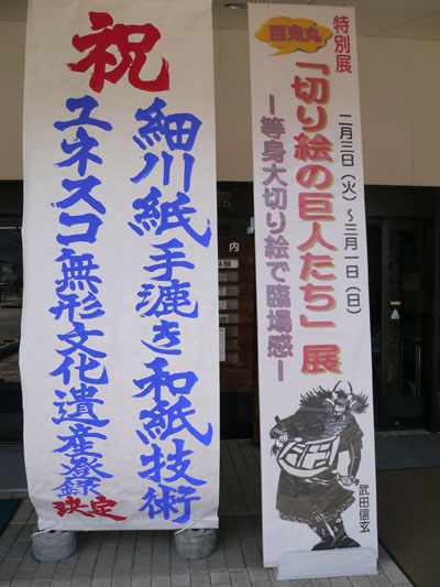 Kamisuki02
