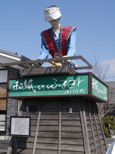 Kamisuki10