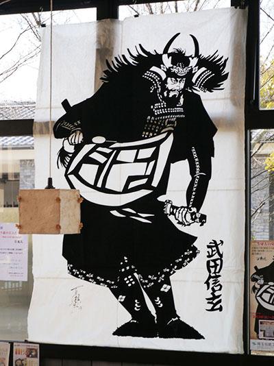 Kamisuki13