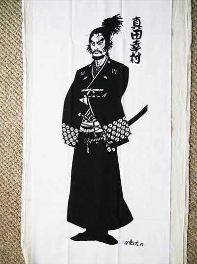 Kamisuki14