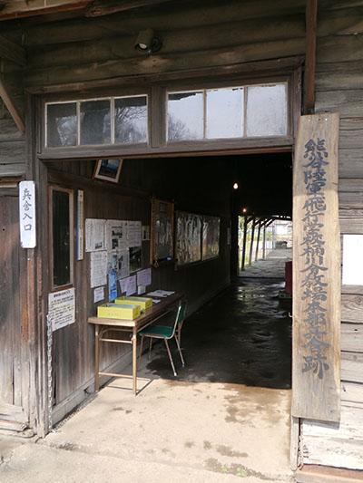 Okegawa09