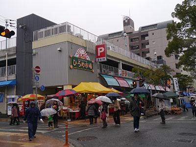 Kouchi09