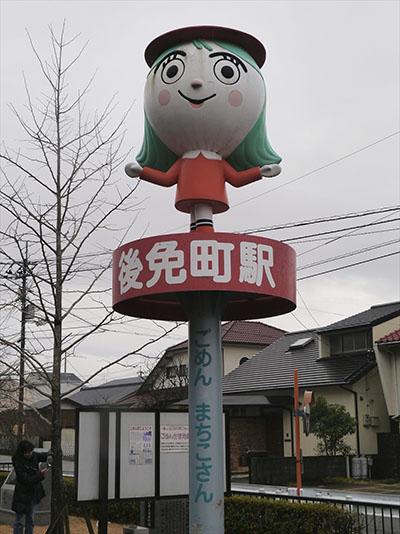 Kouchi18