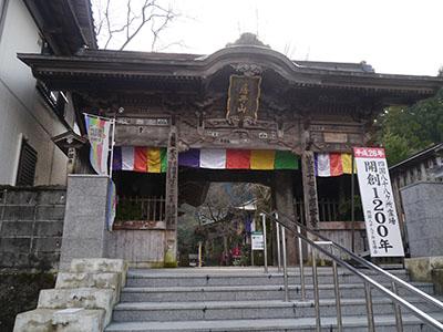 Kouchi35