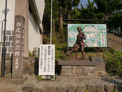 Fukushima10