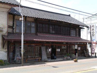 Fukushima22