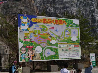 Fukushima35