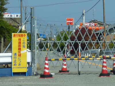 Fukushima43