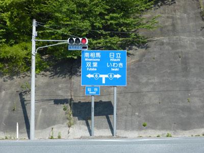 Fukushima44