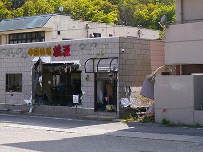 Fukushima45