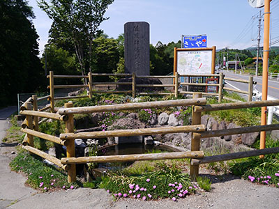 Akagiyousui01