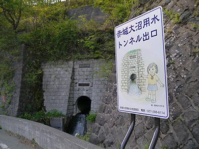 Akagiyousui10