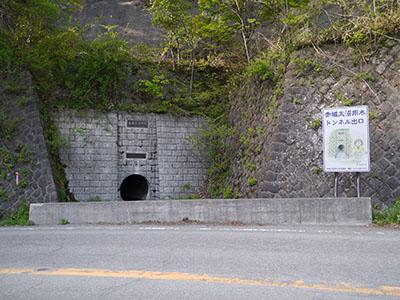 Akagiyousui11