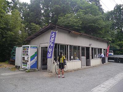 Marumiya01