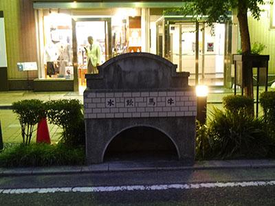 Ekikarayoko18