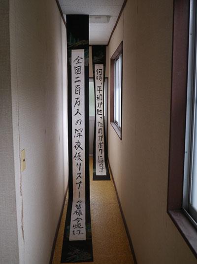 Nakanjo15_3_08_02