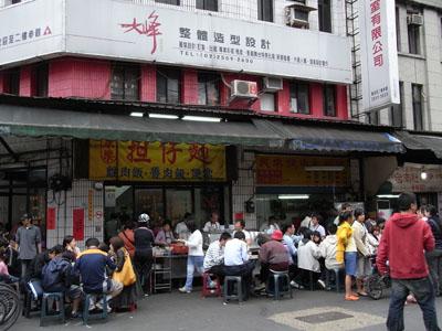 Taipei_food