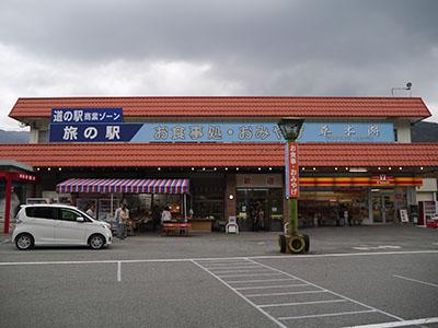 Kusaki01