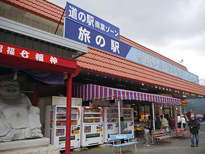 Kusaki02