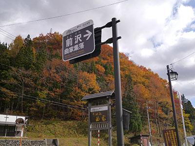Maezawa01