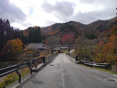 Maezawa02