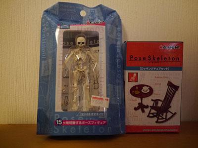Skeleton00_2