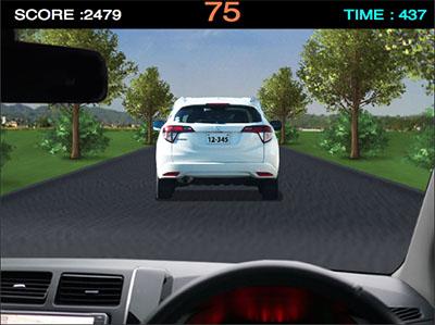 Drivescreen_2