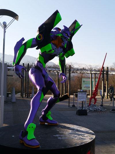 Ashigara05