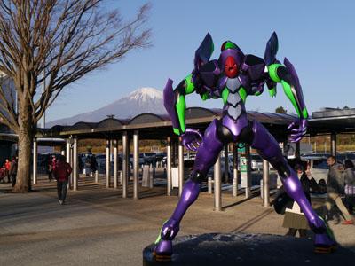 Ashigara06