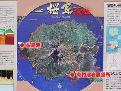 Kagoshima04
