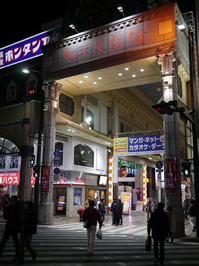 Kagoshima15