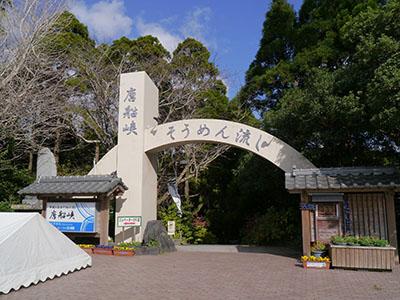 Kagoshima27