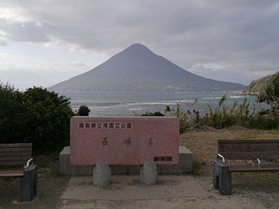 Kagoshima31