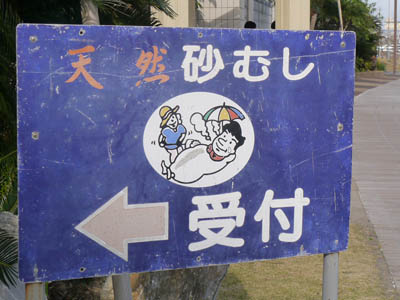 Kagoshima42