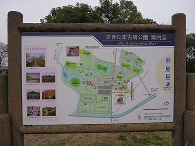 Sakitama01