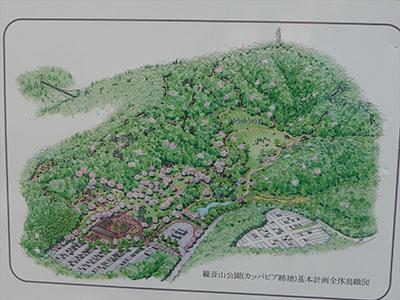 Kannonyama2011_03