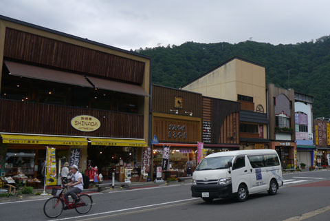 Minakami11