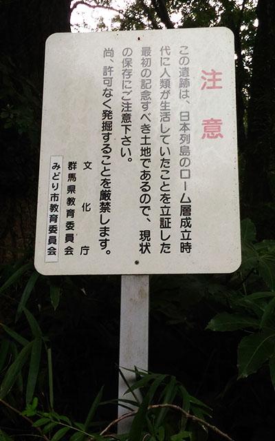 P_iwajuku05_2