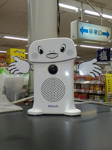 Yobikomi01