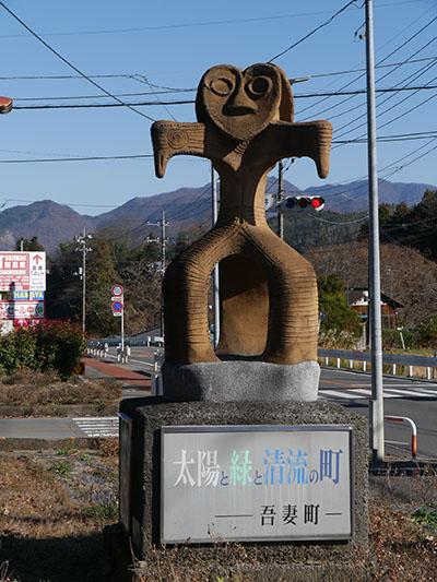 Iwabitsujo10