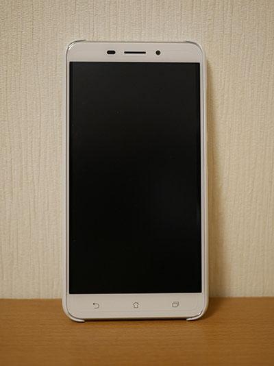 Zenfone3l
