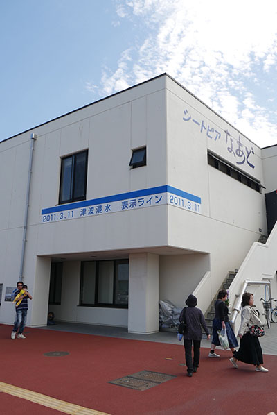 Iwate02