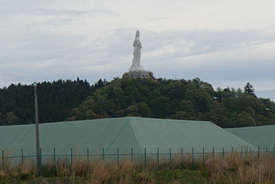 Iwate21