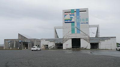 Iwate30