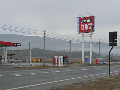 Iwate33