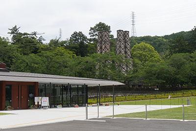 Nirayama01