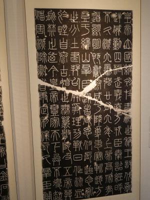 Kanji_07
