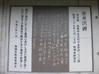Kanaizawa03