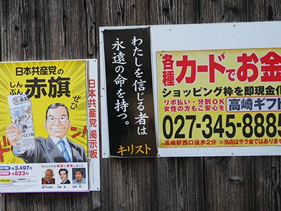Harifuda2017_02
